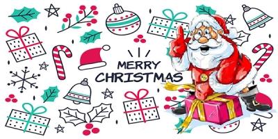 Prijava za poklone Djeda Mraza