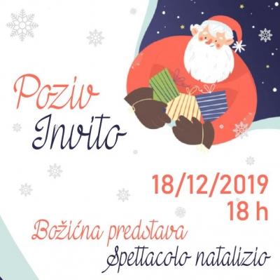 Božićna prestava